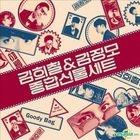 Kim Hee Chul & Kim Jung Mo Mini Album Vol. 2 - Goody Bag