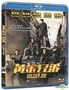 Golden Job (2018) (Blu-ray) (Hong Kong Version)
