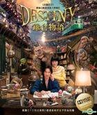鎌倉物語 (2017) (DVD) (香港版)