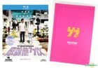 77 Heartbreaks (2017) (Blu-ray + Book) (Special Limited Edition) (Hong Kong Version)
