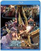 Saint Seiya: Legend Of Sanctuary (Blu-ray) (First Press Limited Edition) (English Subtitled) (Japan Version)