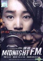 Midnight FM (DVD) (English Subtitled) (Malaysia Version)
