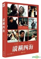 Once A Thief (Blu-ray) (Normal Edition) (Korea Version)