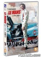 Le Mans (DVD) (Korea Version)