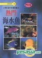 Popular Sea Fish