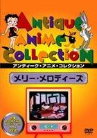MERRIE MELODIES (Japan Version)