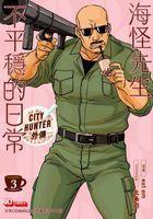City Hunter Side Story: Mr. Hayato Ijuin's Not Peaceful Life (Vol. 3)