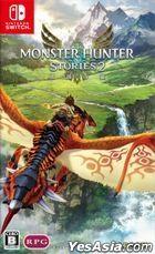 Monster Hunter Stories 2: 破滅之翼 (日本版)
