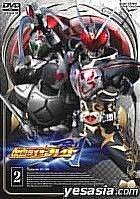 Masked Rider Blade Vol. 2 (Japan Version)