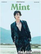 Mint Magazine Summer 2021 (Cover B: Gulf Kanawut)