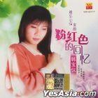 Fen Hong Se De Hui Yi Karaoke (VCD) (Malaysia Version)
