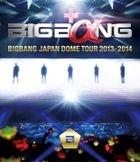 BIGBANG JAPAN DOME TOUR 2013-2014 [2BLU-RAY] (Japan Version)