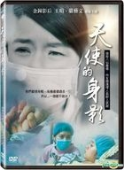 The Images of Angels (2016) (DVD) (Taiwan Version)