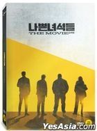 The Bad Guys: Reign of Chaos (DVD) (Korea Version)
