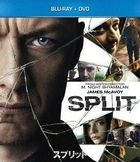 Split (Blu-ray + DVD) (Japan Version)