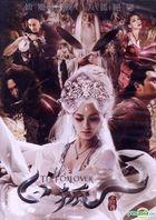 The Fox Lover (DVD) (Taiwan Version)