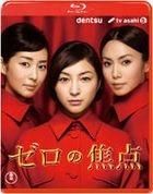 Zero Focus (2009) (Blu-ray) (Japan Version)