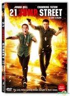 21 Jump Street (DVD) (Korea Version)