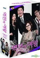 Queen of Reversals Vol. 2 of 2 (DVD) (6-Disc) (English Subtitled) (End) (MBC TV Drama) (Korea Version)