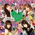 31313 (Normal Edition) (Japan Version)