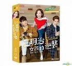 Between (2018) (DVD) (Ep. 1-18) (End) (Taiwan Version)