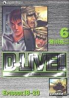 D-LIVE!! (Vol.6) (Episode18-20)