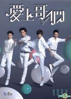Bromance (DVD) (Ep.1-18) (End) (Taiwan Version)