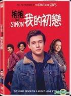Love, Simon (2018) (DVD) (Hong Kong Version)