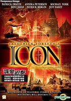 Frederick Forsyth's Icon (VCD) (Hong Kong Version)