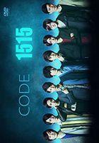 CODE1515 (DVD) (Japan Version)