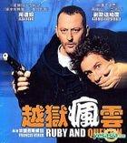 Ruby and Quentin (Hong Kong Version)