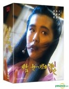 A Chinese Ghost Story Trilogy Boxset (Blu-ray) (3-Disc) (Normal Edition) (Korea Version)