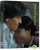People in the Slum (Blu-ray) (Korea Version)