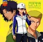 Musical The Prince of Tennis - The Treasure Match Shitenhoji feat. Hyotei Ver. 4 Daime Seigaku VS Shitenhoji A (Japan Version)