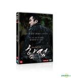 Deep Trap (DVD) (Korea Version)