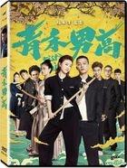 Fist & Faith (2017) (DVD) (Taiwan Version)