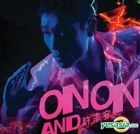 On and On (CD + DVD)