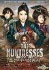 The Huntresses (2013) (DVD) (English Subtitled) (Malaysia Version)