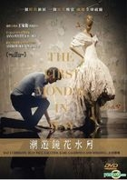 The First Monday in May (2016) (DVD) (Hong Kong Version)