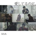 Aishiterunoni,  Aisenai (First Press Limited Edition)(Japan Version)