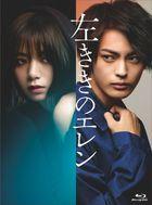 Eren the Southpaw (Blu-ray Box) (Japan Version)