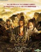 The Hidden Fortress: The Last Princess (DVD) (English Subtitled) (Hong Kong Version)