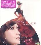 Vivian Chow 2011 New EP (EP+DVD)