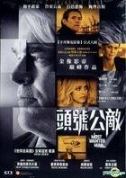 A Most Wanted Man (2014) (DVD) (Hong Kong Version)