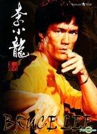 Bruce Lee (DVD) (Taiwan Version)
