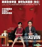 We Need to Talk About Kevin (2011) (VCD) (Hong Kong Version)