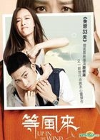 Up in The Wind (2013) (DVD) (Hong Kong Version)