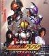 Masked Rider O''s (Detective Conan) :  Jiu Shi Zhe Chuan Shuo Zhi Di Wang Yao Dai
