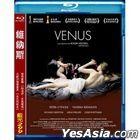 Venus (2006) (Blu-ray) (Taiwan Version)
