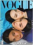 Vogue Thailand June 2021